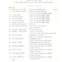 2542_2.pdf