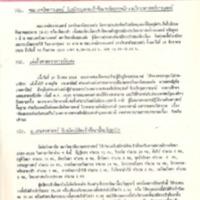 N28-08-20.pdf