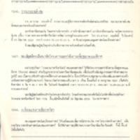 N30-06-22.pdf