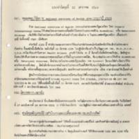 N29-01-22.pdf