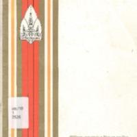 พิธีพระราชทานปริญญาบัตร  มหาวิทยาลัยขอนเเก่น  ปี  2526