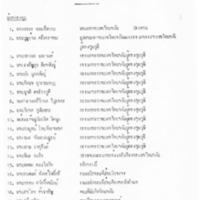 c_4 2529.pdf