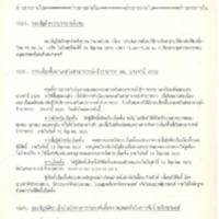N30-06-11.pdf