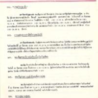 N28-09-19.pdf