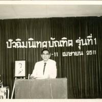 P7 2511.jpg