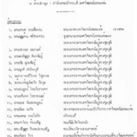 c_3 2529.pdf