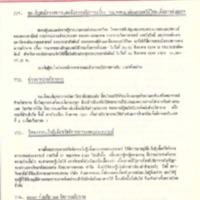 N28-07-21.pdf