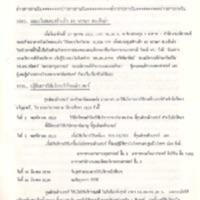 N33-10-22.pdf