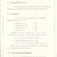 24 ต.ค.2523.pdf