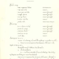 c2511_03.pdf