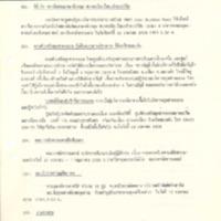 N28-04-18.pdf