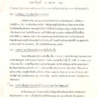 N33-04-18.pdf