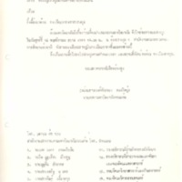 c2516-10.pdf