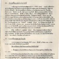 N29-03-25.pdf
