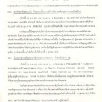 N33-10-08.pdf
