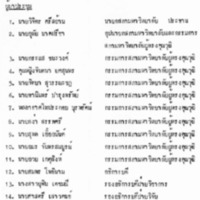 c_ 8 2532.pdf