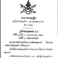 K04.PDF