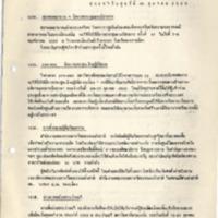 N29-10-24.pdf