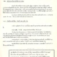 N30-06-12.pdf