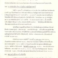 N33-10-19.pdf