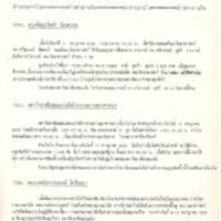 N03-07-08.pdf