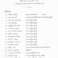 c_1 2527.pdf