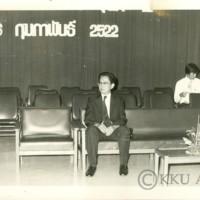 P128 2522.jpg