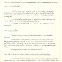 N30-06-03.pdf