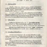 N29-03-19.pdf