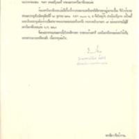 c2513-3.pdf