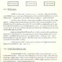 N30-03-10.pdf