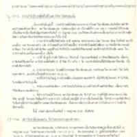 N30-07-06.pdf