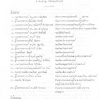 d2526-2.pdf
