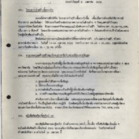 N29-04-09.pdf