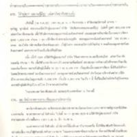 N33-10-10.pdf