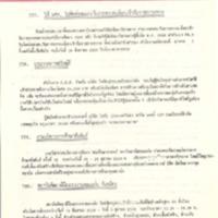N28-08-22.pdf