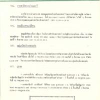 N28-08-08.pdf
