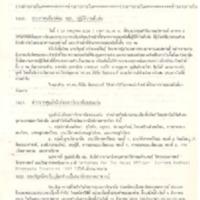 N30-07-30.pdf