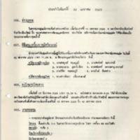 N29-01-20.pdf