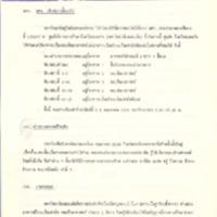 N28-04-30.pdf