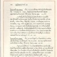 15 ก.พ.22.pdf