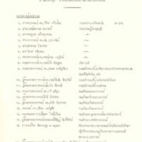 c2523_1.pdf
