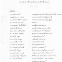 c_4 2527.pdf