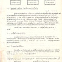 N30-04-21.pdf