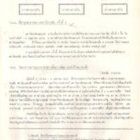 N30-04-09.pdf
