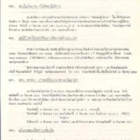 N28-09-11.pdf