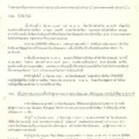 N30-06-08.pdf