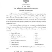 015.pdf