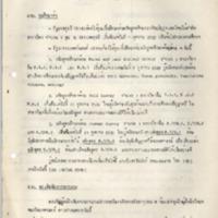 N29-04-22.pdf