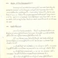 N26-08-01.pdf